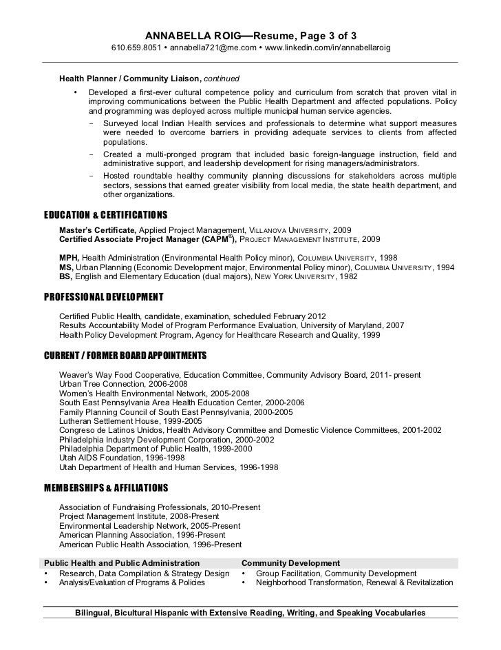 Urban Planner Resume] Top 8 Urban And Regional Planner ...