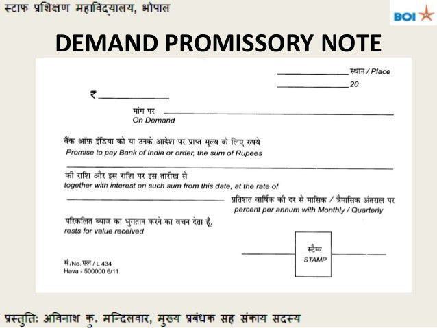 Wonderful Indian Promissory Note Format Contemporary  Resume Ideas