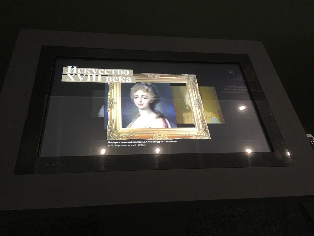 Экраны с информацией о выставке в залах