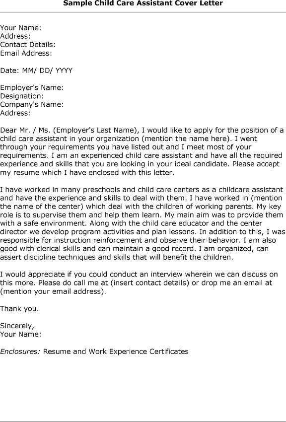 Childcare Cover Letter Sample Aid Worker Child Care
