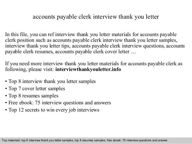 ... Account Payable Associate Cover Letter Accounts Payable Clerk   Staffing  Clerk Cover Letter ...