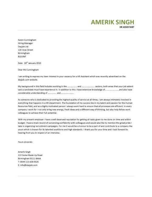 Shampoo Assistant Cover Letter Cvresumeunicloudpl