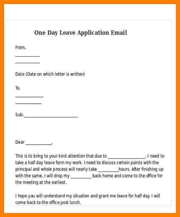 Medical Leave Form sample medical leave form - 13+ download free - leave application form for employee
