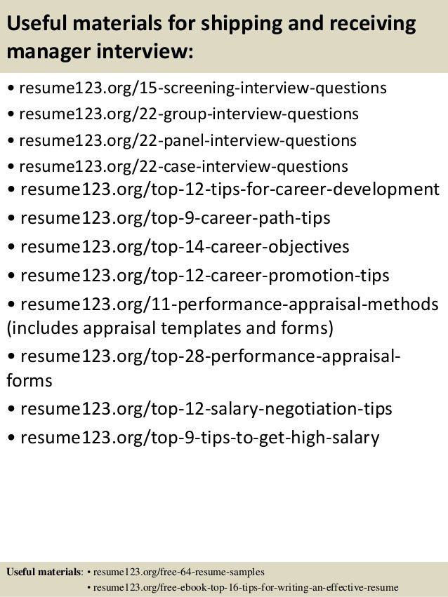 resume shipping and receiving