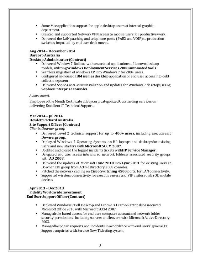 Application Support Engineer Cover Letter