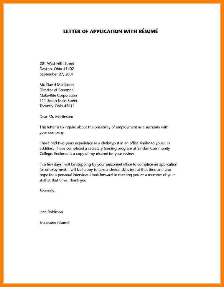 Reconciling Clerk Cover Letter Cvresumeunicloudpl