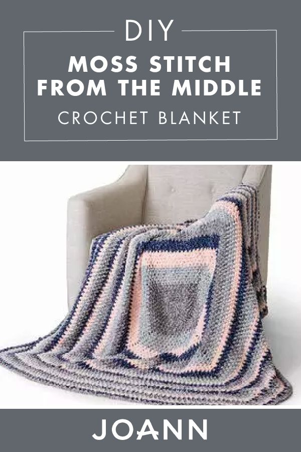 Comfy and cute, this DIY Moss Stitch From the Middle Crochet Blanket adds a subtle pop of color to any room! Click here to learn how to make this beautiful project from JOANN.