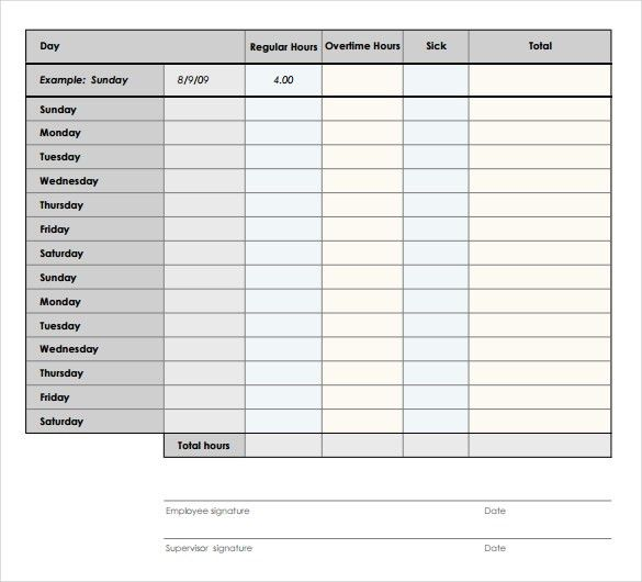 Weekly Sign In Sheet Template Daycare Sign In Sheet Template - sample weekly timesheet