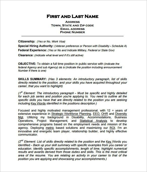 Federal Resumes Examples Federal Resume Template 10 Free Word - federal government resume template