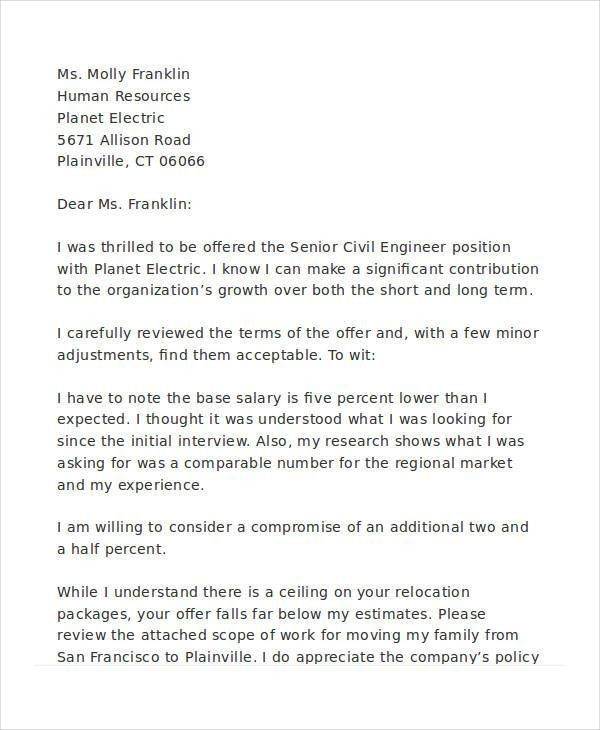 Employee Proposal Letter] Employment Proposal Letter Template
