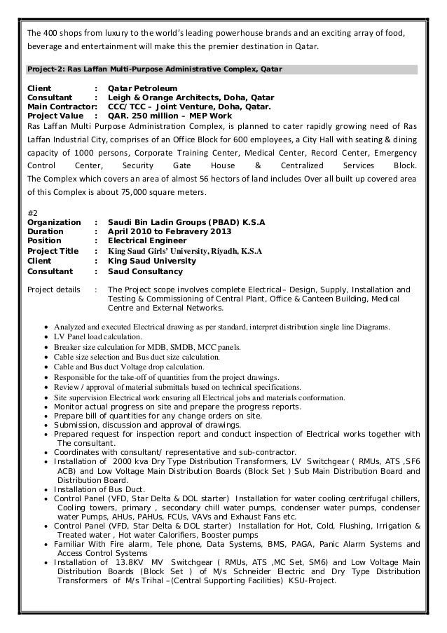 Field Engineer Description Biomedical Engineers 1 Petroleum