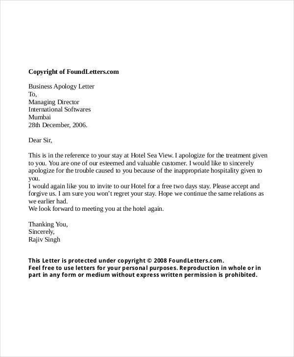 ... Personal Apology Letter Sample Personal Apology Letter 6   Business  Apology Letter Template ...