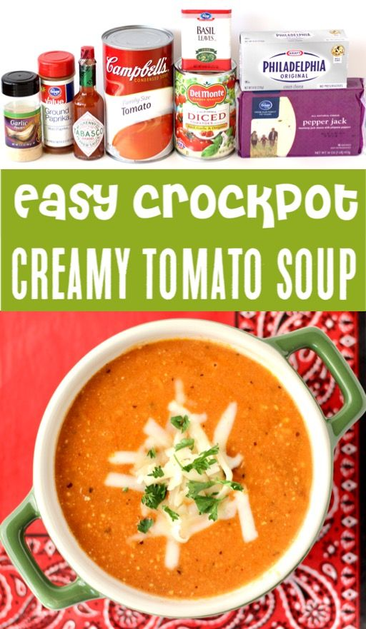 Crockpot Tomato Soup Recipes - Easy Creamy Pepper Jack Soup Recipe! {Crazy Easy}  This decadent dish is the tastiest way to warm up on a chilly night!  Go grab the recipe and give it a try this week!
