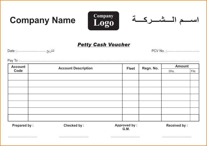 Petty Cash Voucher Template Cash Voucher Template 12 Free - petty cash voucher template