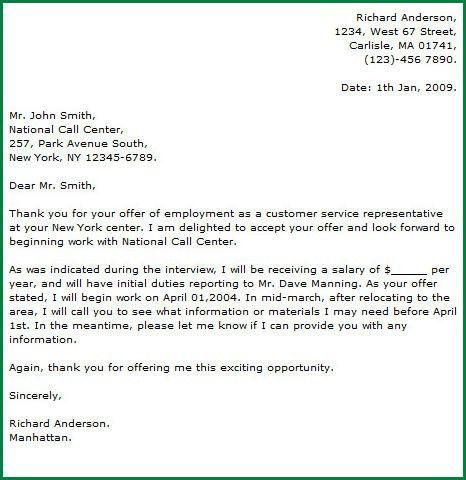 customer service call center cover letter