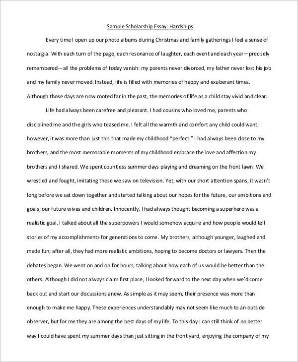 about me essay examples