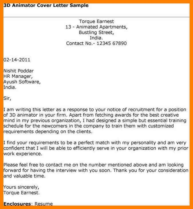 Animation Director Cover Letter