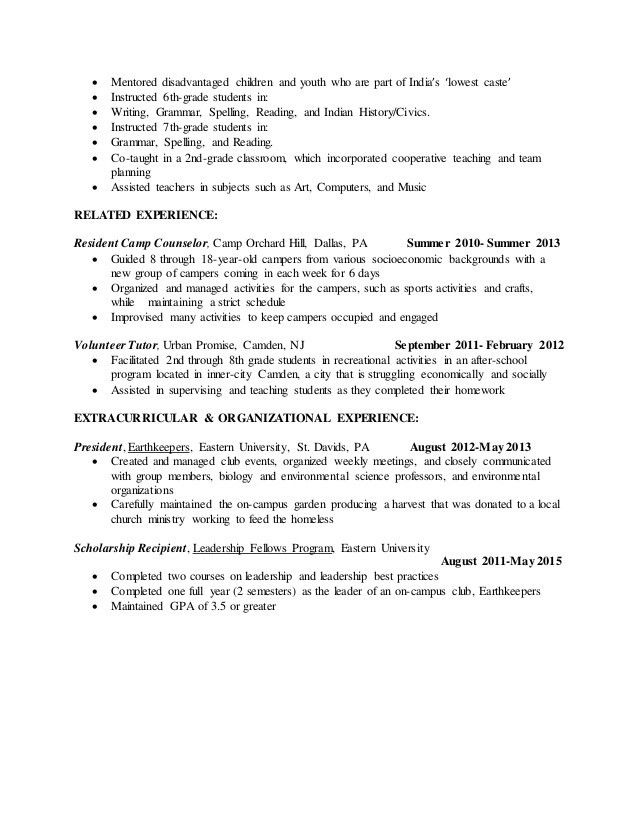 student teaching on resumes