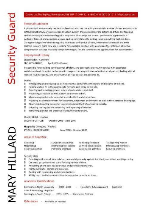 embassy security guard sample resume node2004-resume-template