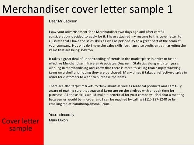 Merchandising And Pricing Associate Cover Letter] Merchandising ...