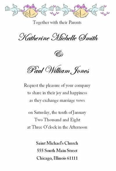Marriage Invitation Sample Email Wedding Samples
