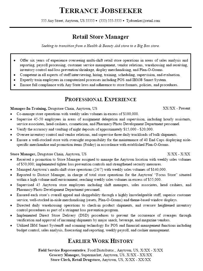 Resume Store Retail Manager Sample Managnment