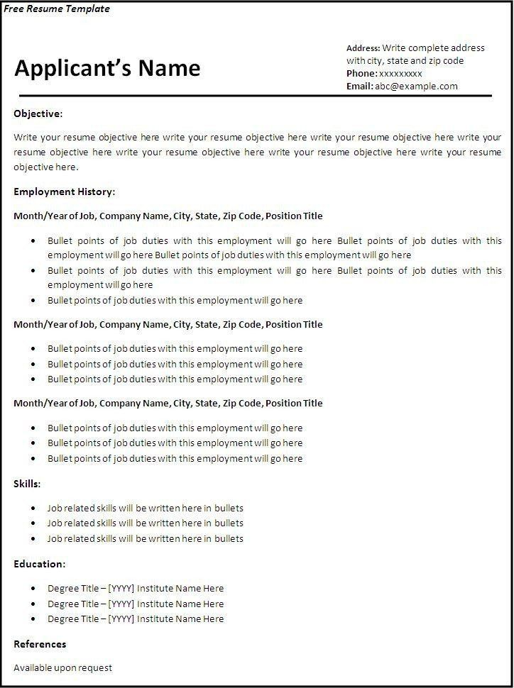 Printable Resume Template Best 25 Free Printable Resume Ideas On