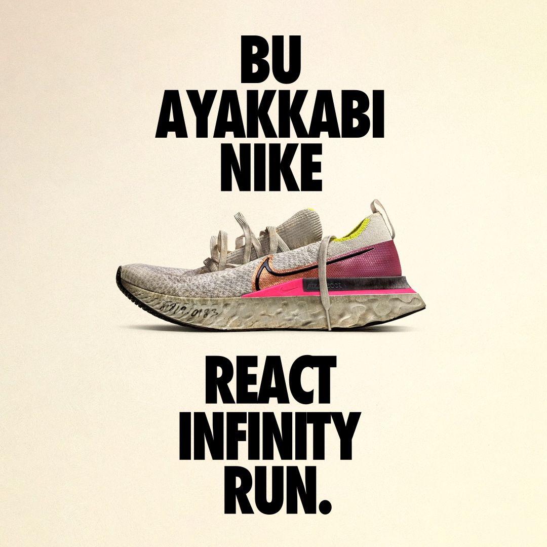 Nike React Infinity Run TR