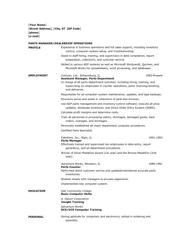 parts specialist sample resume node2004-resume-template