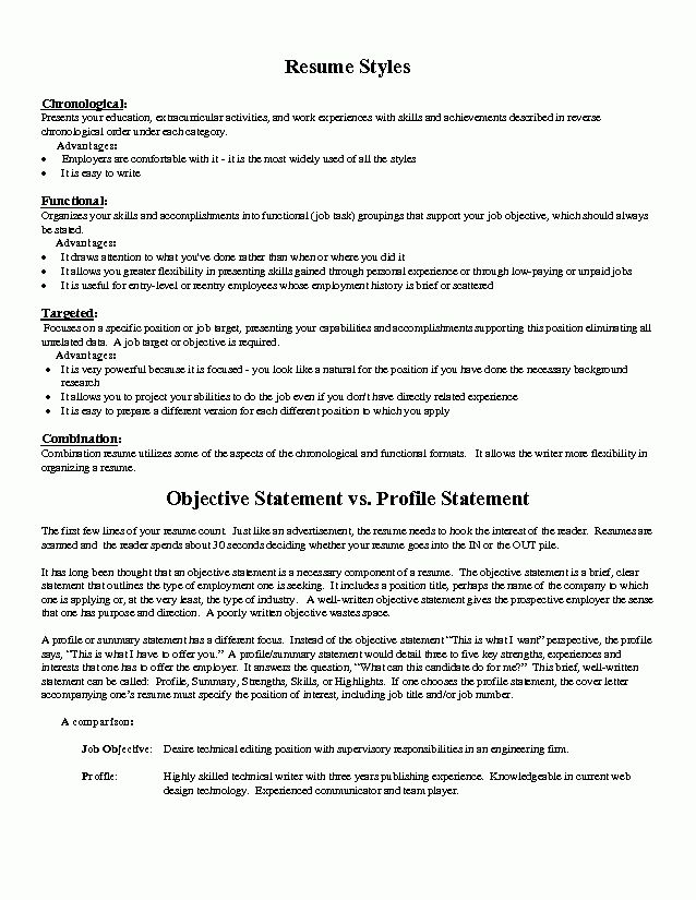 Examples Of Resume Profile Statements - Examples of Resumes