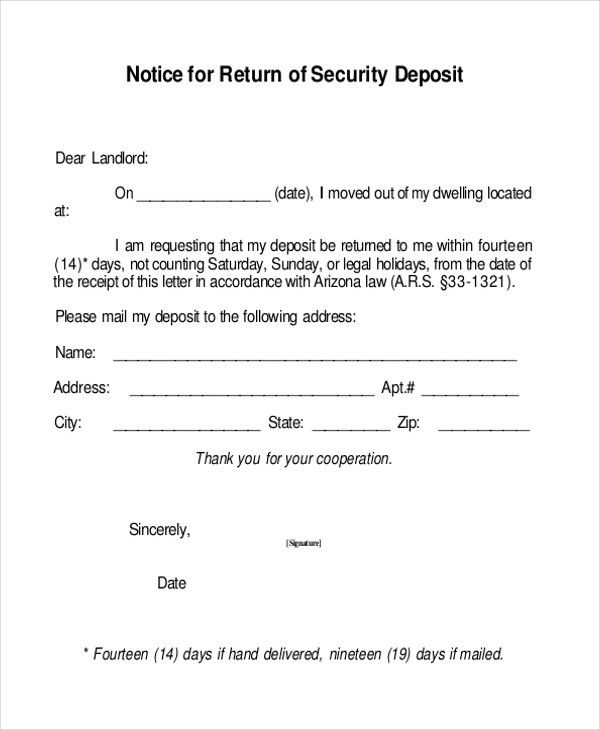 sample receipt form