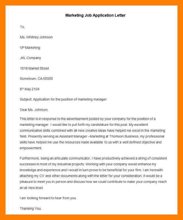 format of noc certificate