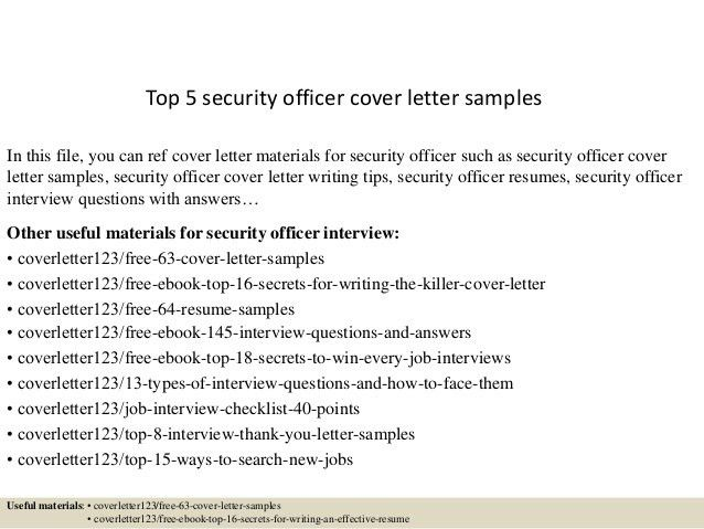 casino security officer cover letter