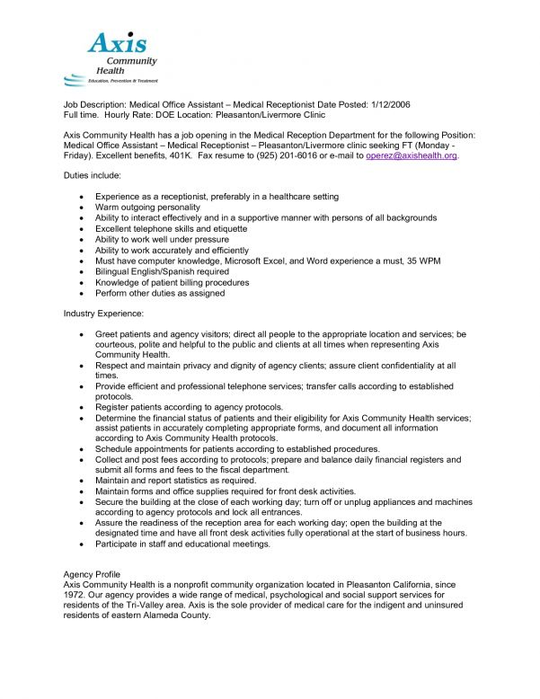 Resume For Medical Receptionist office administrator sample - medical secretary job description