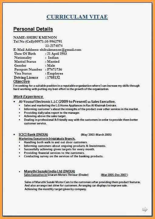 Personal Interests On Resume Examples Confortable Resume Hobbies