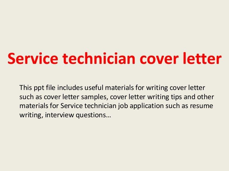 ... Sample Hvac Technician Cover Letter Hvac Technician Cover Letter   Utility  Technician Cover Letter ...