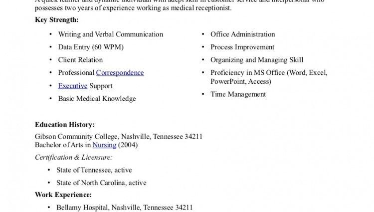 resume ms office skills