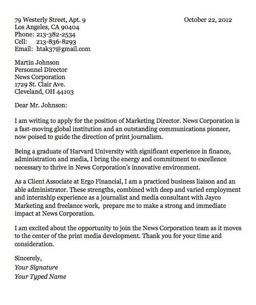 Esl Cover Letter Sample Esl Teacher Cover Letter Sample - cover letter for teacher resume