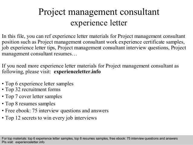 ... Management Consulting Cover Letter Examples Emergency Management   Roof  Consultant Cover Letter ...