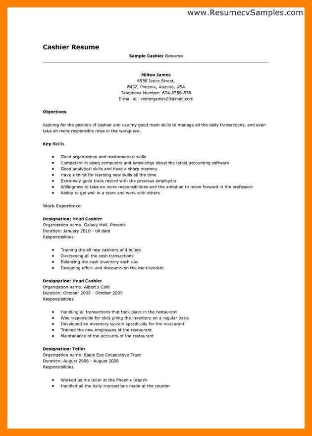 Sample Of Cashier Resume Unforgettable Part Time Cashiers Resume - sample cashier resume