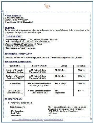 Mca Resume Format For Freshers Fresher Resume Format For Mca - resume format for mca