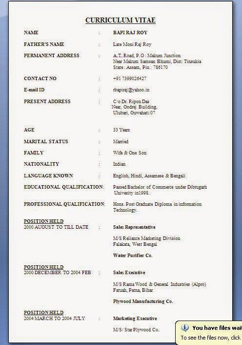 Marriage resume format resume format for marriage free download marriage resume format resume format for marriage free download yelopaper Image collections