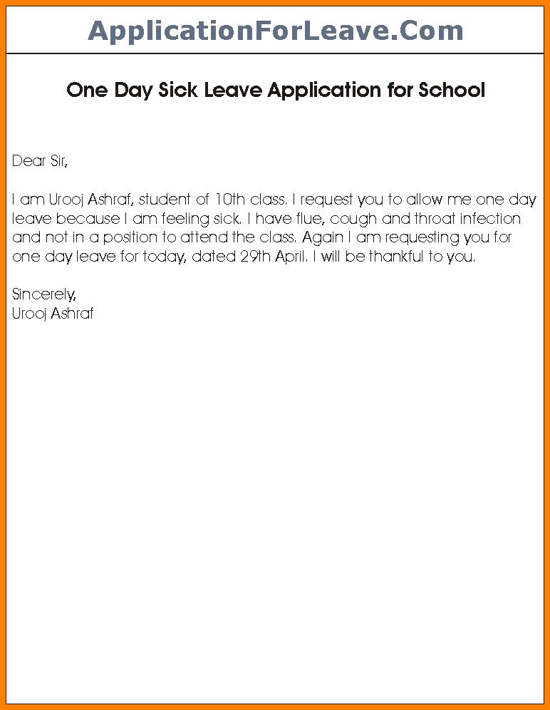 Medical Leave Application Leave Application For Medical Treatment - school leave application