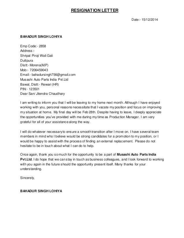 Resignation Announcement Template Resignation Announcement - teacher resignation letter