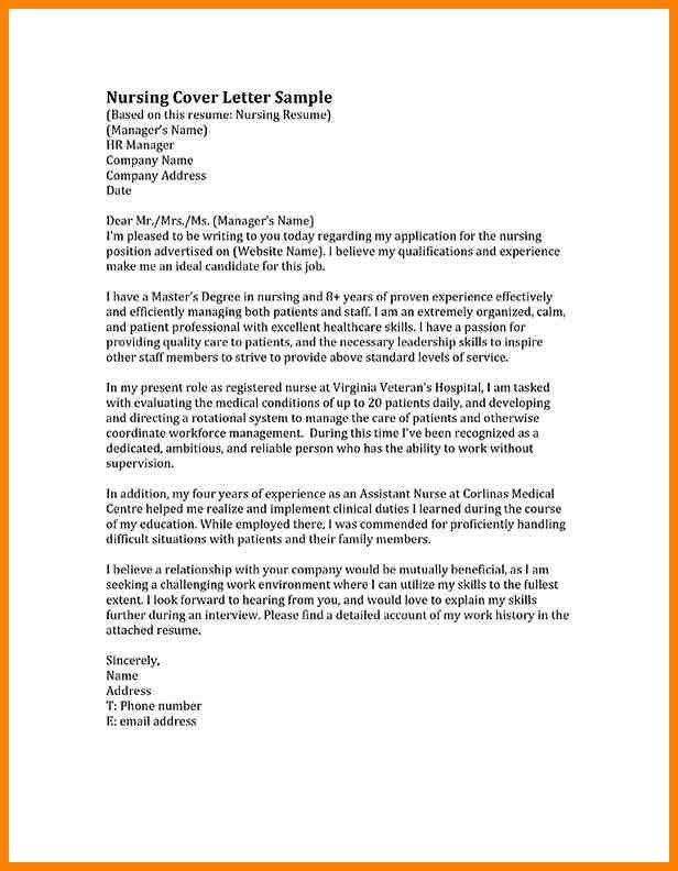 medical bookkeeper cover letter env1198748resumecloud - Bookkeeper Cover Letter Sample