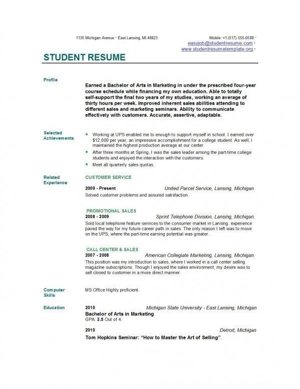 jobs without resumes