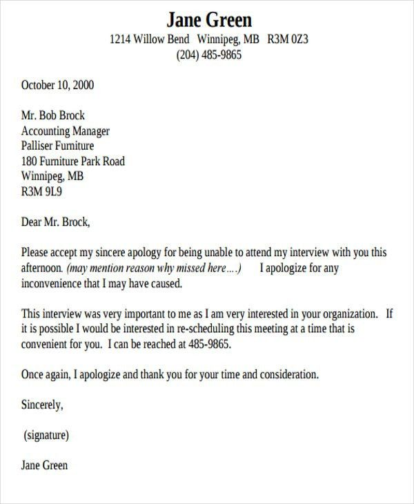 Format Apology Letter Business Apology Letter Sample For Ms