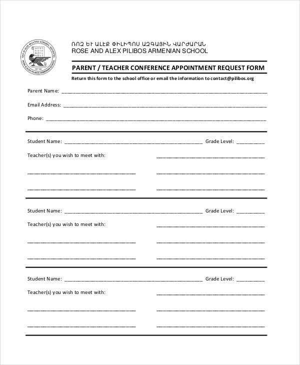 ... Contact Information Form Template 5 Contact Info Templates   Key Request  Form ...