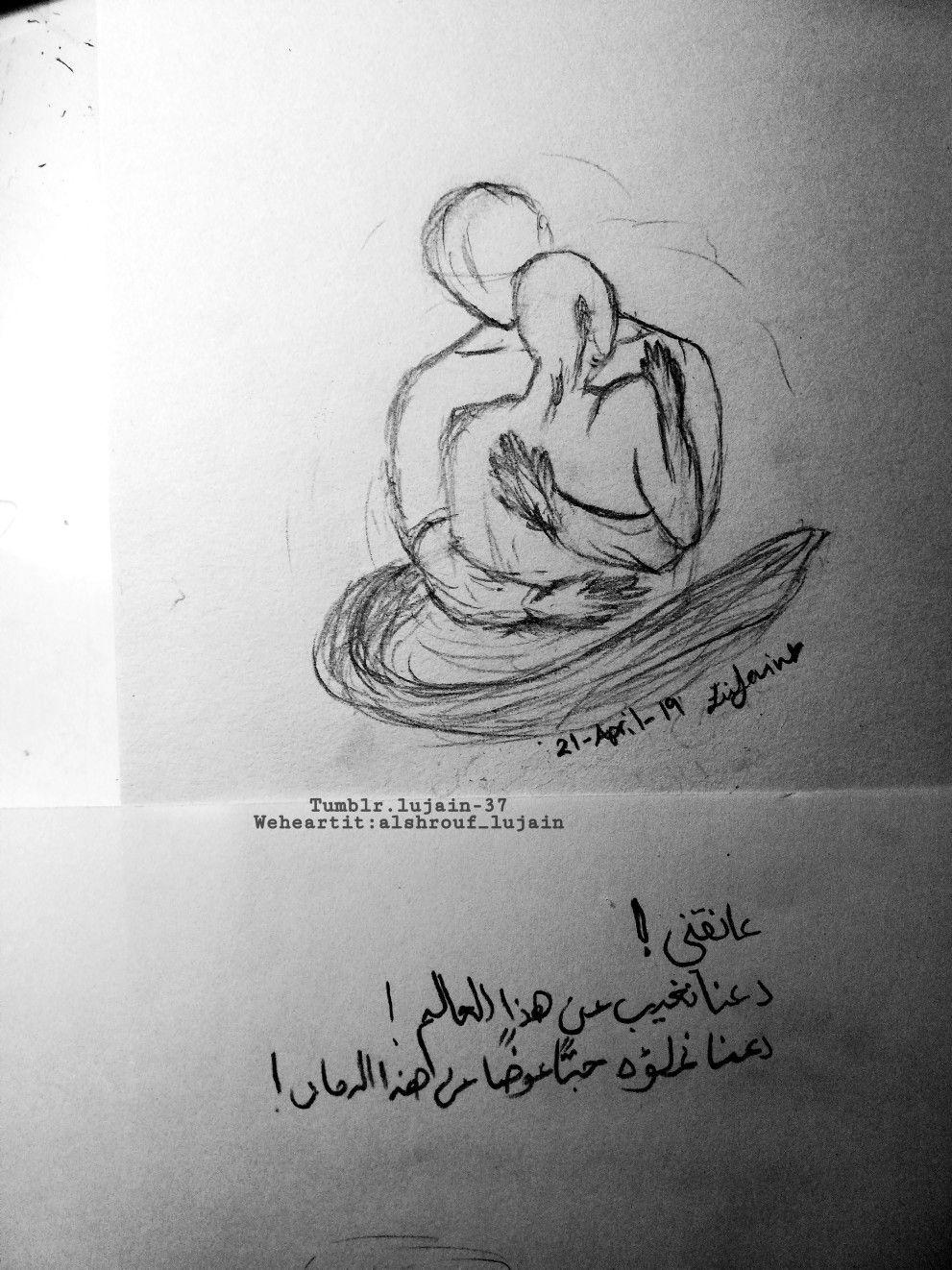 حرقة قلب Art Male Sketch Humanoid Sketch