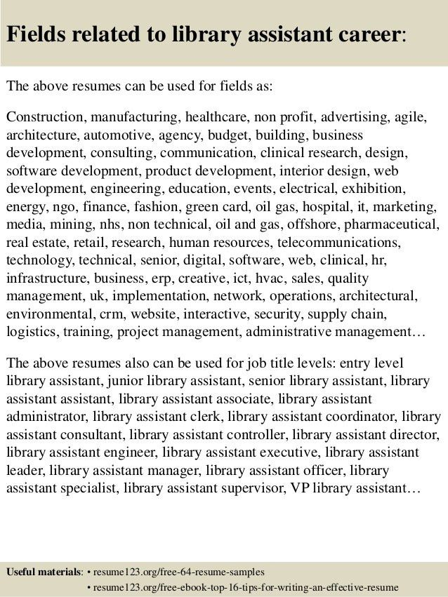 sample school librarian resume library resume sample 3 gregory l - Librarian Resume Sample